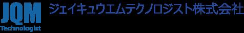ジェイキュウエムテクノロジスト株式会社